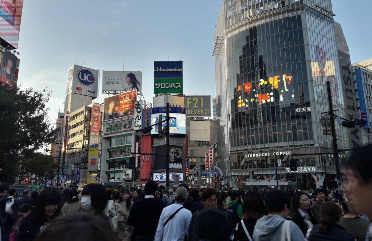 incontri in Giappone come straniero